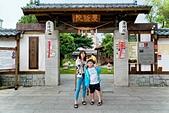 108年5月26日【花蓮】古色古香·慶修院:_1050416.jpg