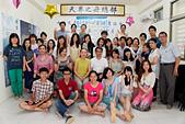 103年06月29日【花蓮】:天界之舟第一屆第一次會員大會活動紀錄:PHOTO 158.jpg
