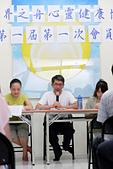 103年06月29日【花蓮】:天界之舟第一屆第一次會員大會活動紀錄:PHOTO 049.jpg