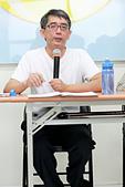 103年06月29日【花蓮】:天界之舟第一屆第一次會員大會活動紀錄:PHOTO 045.jpg