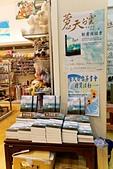 2014年08月23日【台北】:蒼天白雲第二次簽書會活動紀錄:PHOTO2 019.jpg