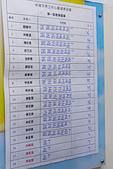 103年06月29日【花蓮】:天界之舟第一屆第一次會員大會活動紀錄:PHOTO 146.jpg