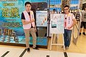 2014年08月23日【台北】:蒼天白雲第二次簽書會活動紀錄:PHOTO2 003.jpg