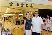 2014年08月23日【台北】:蒼天白雲第二次簽書會活動紀錄:PHOTO2 016.jpg