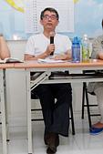 103年06月29日【花蓮】:天界之舟第一屆第一次會員大會活動紀錄:PHOTO 323.jpg