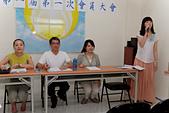 103年06月29日【花蓮】:天界之舟第一屆第一次會員大會活動紀錄:PHOTO 007.jpg