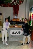 108年12月28日【花蓮】朝聖‧新城天主堂:_1060487.jpg