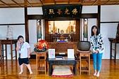 108年5月26日【花蓮】古色古香·慶修院:_1050428.jpg