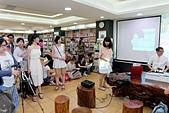 2014年07月12日【花蓮】:蒼天白雲首次簽書會活動紀錄:PHOTO 009.jpg