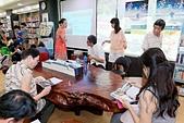 2014年07月12日【花蓮】:蒼天白雲首次簽書會活動紀錄:PHOTO 014.jpg