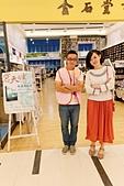 2014年08月23日【台北】:蒼天白雲第二次簽書會活動紀錄:PHOTO2 017.jpg