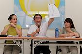 103年06月29日【花蓮】:天界之舟第一屆第一次會員大會活動紀錄:PHOTO 056.jpg
