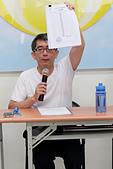 103年06月29日【花蓮】:天界之舟第一屆第一次會員大會活動紀錄:PHOTO 054.jpg