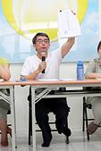 103年06月29日【花蓮】:天界之舟第一屆第一次會員大會活動紀錄:PHOTO 059.jpg