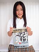 入江紗綾 2006.01:Saaya001.jpg