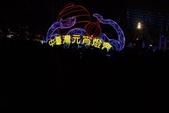 影子髓手拍:靈蛇護珠-台中主燈