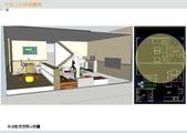 自地自建:投影片4.JPG