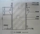 :牆磁磚計劃圖1.3