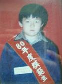 小時候,我一直有個夢:1108208040.jpg