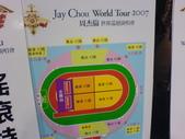 周杰倫巡迴演唱會(2007):1737949547.jpg