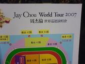 周杰倫巡迴演唱會(2007):1737949548.jpg