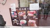 旅遊萬花筒的相簿:高山B-015.jpg
