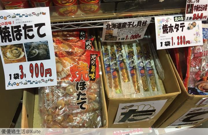 旅遊萬花筒的相簿:金澤A-05.jpg