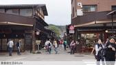 旅遊萬花筒的相簿:高山B-001.JPG