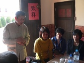 101年社大台灣茶藝春季班第一堂課:P1430943 (800x600).jpg