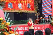 雲林縣跨越100暨雲林布袋戲日藝術推廣活動:雲林布袋戲館-100年雲林布袋戲日02