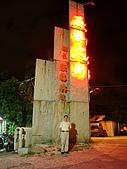 四天三夜環島購物實戰團:DSC00657.JPG
