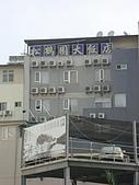 四天三夜環島購物實戰團之三:日月潭松鶴園飯店