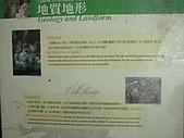 2009/8/23-26「四天三夜環島購物實戰團」:DSC00655.JPG
