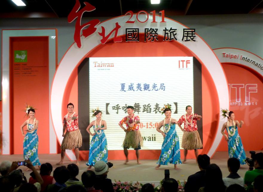 2011-台北國際旅展-夏威夷舞(呼拉草裙舞):P1100816.jpg
