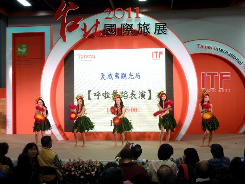 2011-台北國際旅展-夏威夷舞(呼拉草裙舞):夏威夷火山之花舞蹈學苑