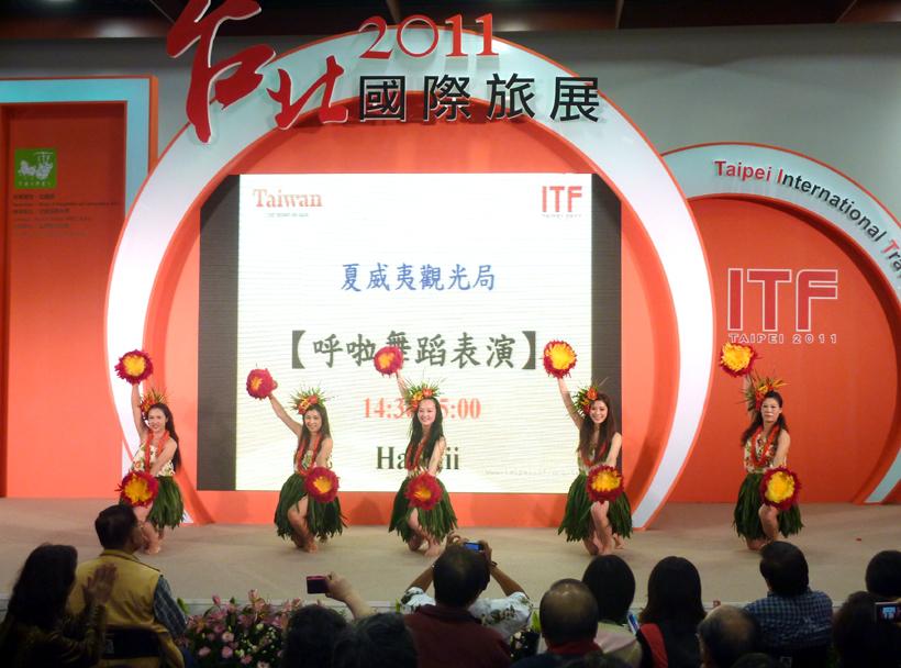 2011-台北國際旅展-夏威夷舞(呼拉草裙舞):02-2591-8852