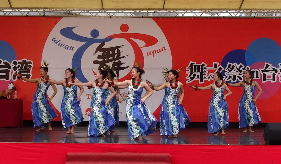 夏威夷舞蹈-2013 舞之祭:夏威夷舞