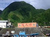 蘭嶼之風景人文篇:歷經3.5小時 (原本只要2.5) 的暈船~終於抵達蘭嶼開元港