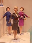 台北國際旅展 ITF 2007 2009:空姐制服
