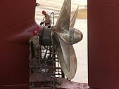 船舶進塢紀錄@廣州:Propeller 周邊也不能馬虎