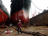 船舶進塢紀錄@廣州:觀光客之到此一遊照 :-p