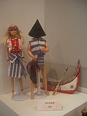 台北國際旅展 ITF 2007 2009:蘭嶼的Yami~ 也就是大家口中的達悟族