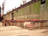 船舶進塢紀錄@廣州:塢裡的塢墩~ 進塢前 船廠必須事先將塢墩排好以符合船舶停靠位置