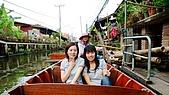有認真的曼谷遊~DAY 4 5 6 :經兩小時車程~ 抵達丹能沙ㄉㄨㄚ克水上市場
