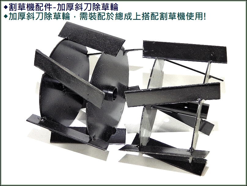 拍賣:IMGP3122-1-2-3.jpg