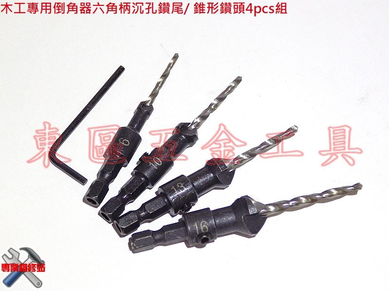拍賣:IMGP2940-1-3.jpg