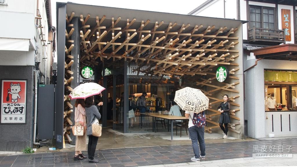 2016【日本九州自駕趣】DAY-1:4.jpg