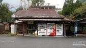 2016【日本九州自駕趣】DAY4:4.jpg
