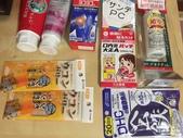 2016【日本九州自駕趣】戰利品&FINISH:13.jpg