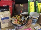 2016【日本九州自駕趣】戰利品&FINISH:9.jpg